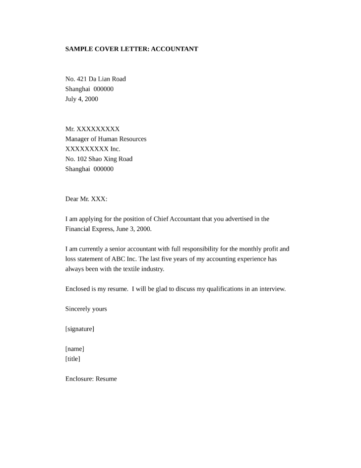 Basic Accountant Cover Letter Samples and Templates