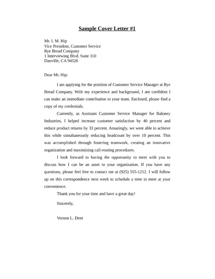 Elegant Sample Cover Letter For Customer Service Manager