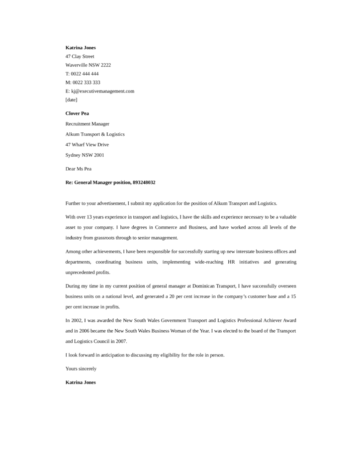 General cover letter sles free 28 images grant cover letter sles application letter general manager 28 images leading spiritdancerdesigns Image collections
