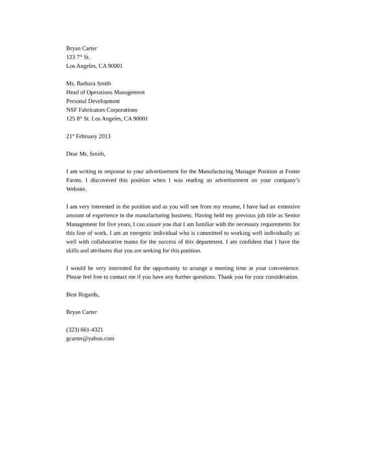 sample cover letter for manufacturing job - basic production manager cover letter samples and templates