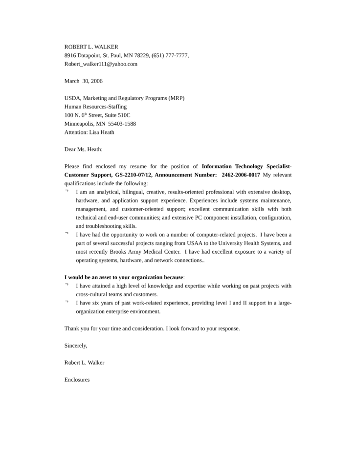 application letter sample technical support