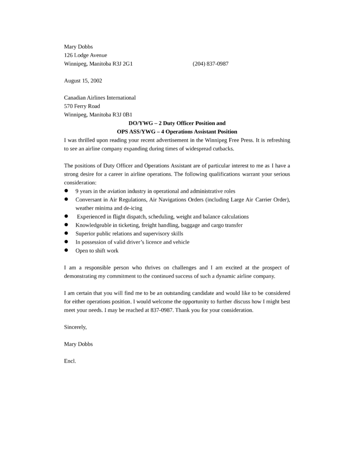 Duty Officer Operations Assistant Cover Letter