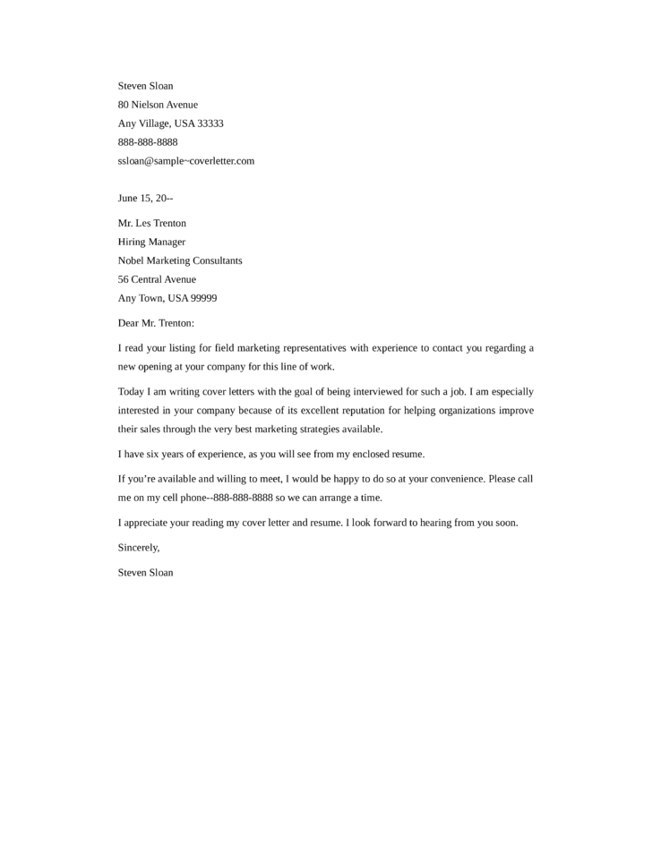 Great Sample Cover Letter For Marketing Coordinator    For Your     My Document Blog