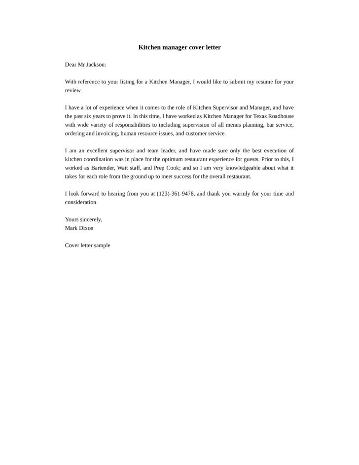 cover letter office administrator sample
