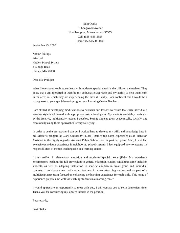 best teacher cover letter