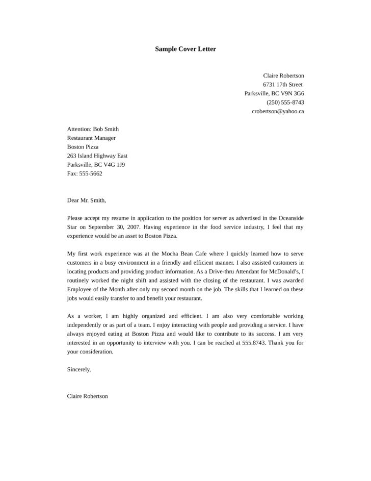 server cover letter sample cover letter - Server Cover Letter Sample