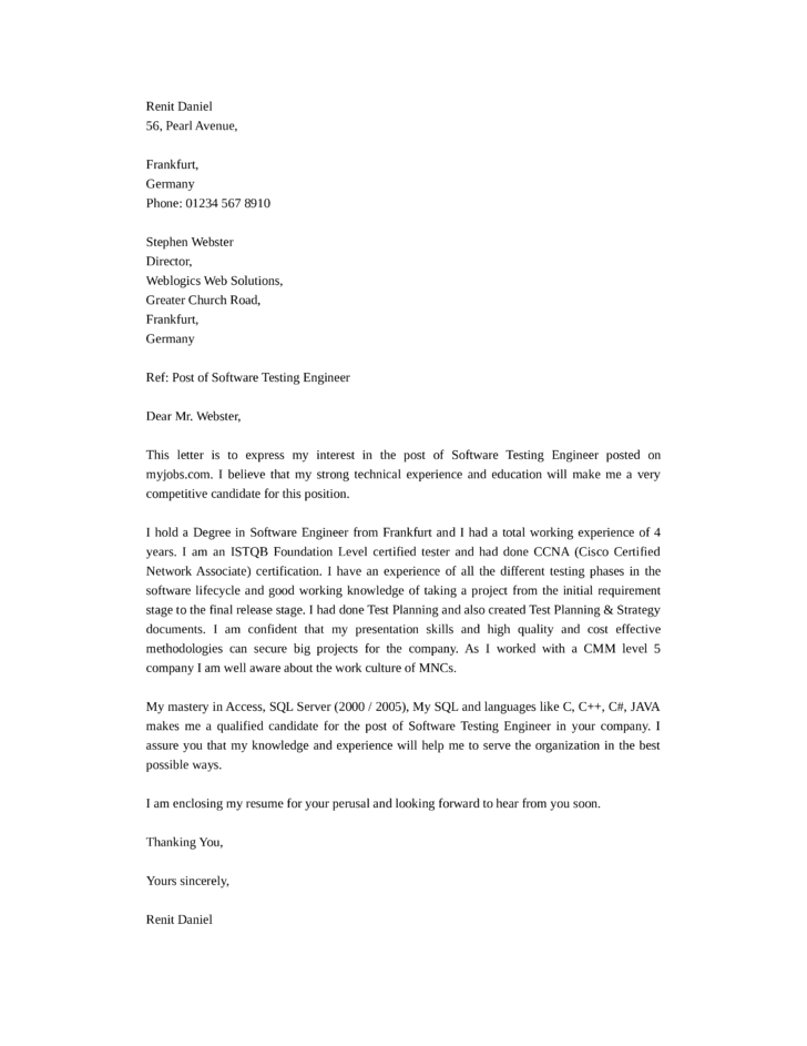 software test engineer cover letter sles and templates